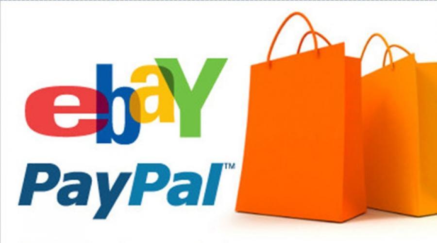 az ebay bejelentések otthonról dolgoznak