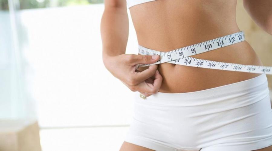 gubitak težine bpm cilj