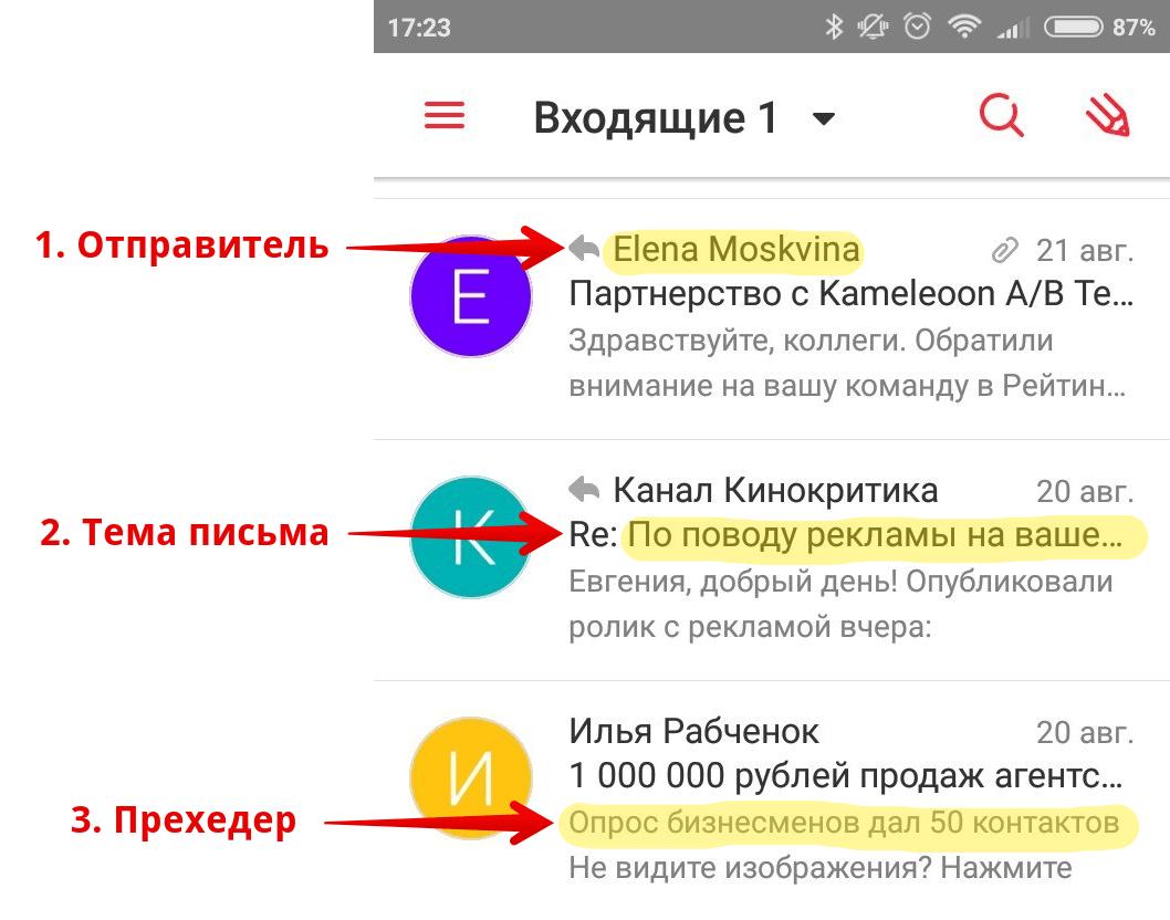kako završiti internetsku e-poštu za upoznavanje