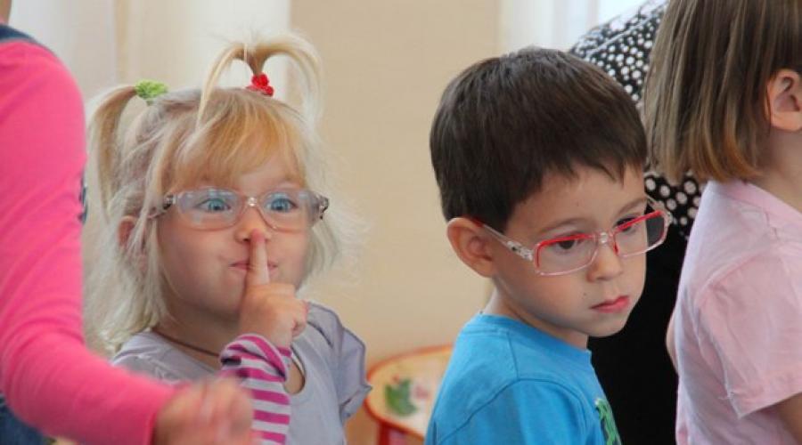 Térbeli orientáció a látássérült idősebb óvodai gyermekek számára
