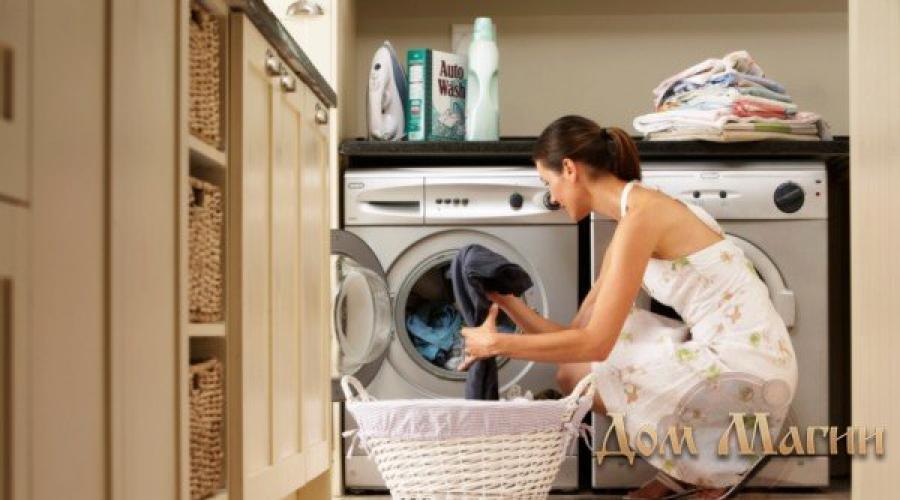 أداة مركزية تلعب دور ا مهم ا ذكرى سنوية فرضية تفسير حلم غسل الملابس الداخلية Cazeres Arthurimmo Com