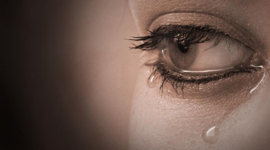 miért rossz a nők látása