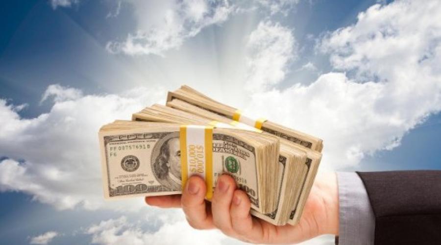 mit lehet tenni a pénzszerzés érdekében)