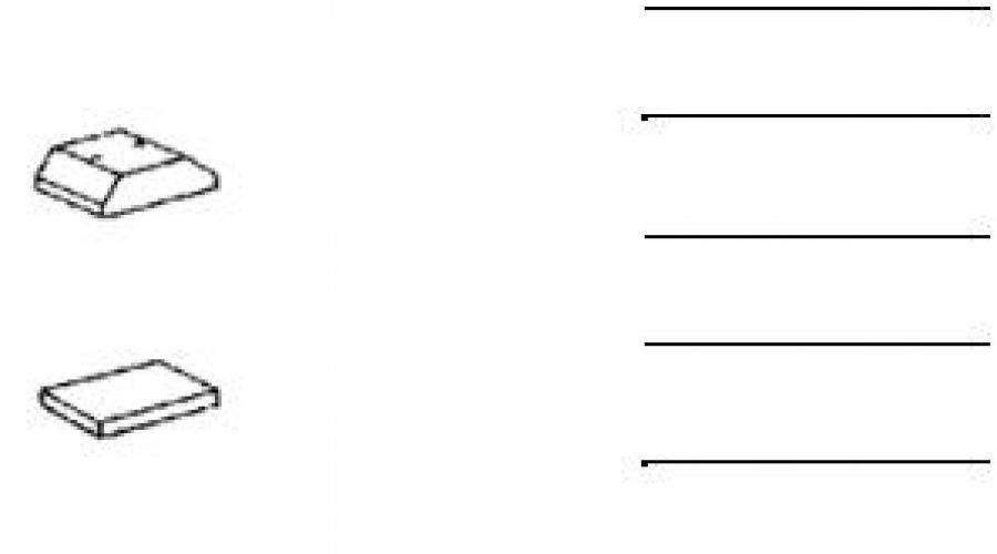 Енир укладка бетонной смеси в конструкции купить диск по бетону хилти 125