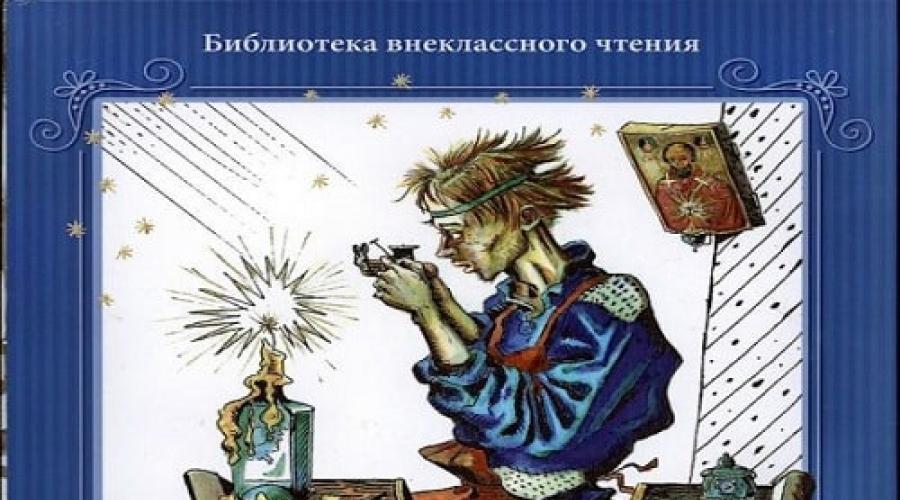 Dohányzom és inni nem fogok feladni)
