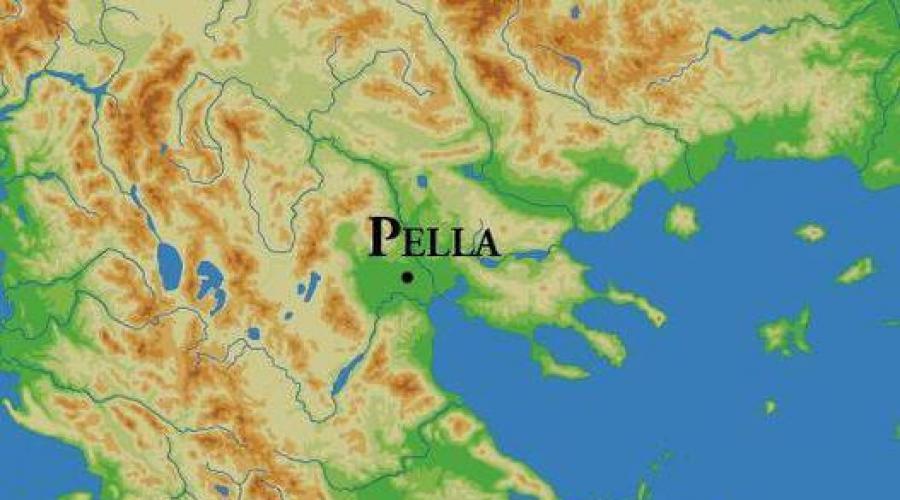 Za makedonija zene brak Zene za