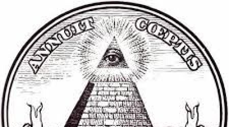 Arisztotelész a látomásról