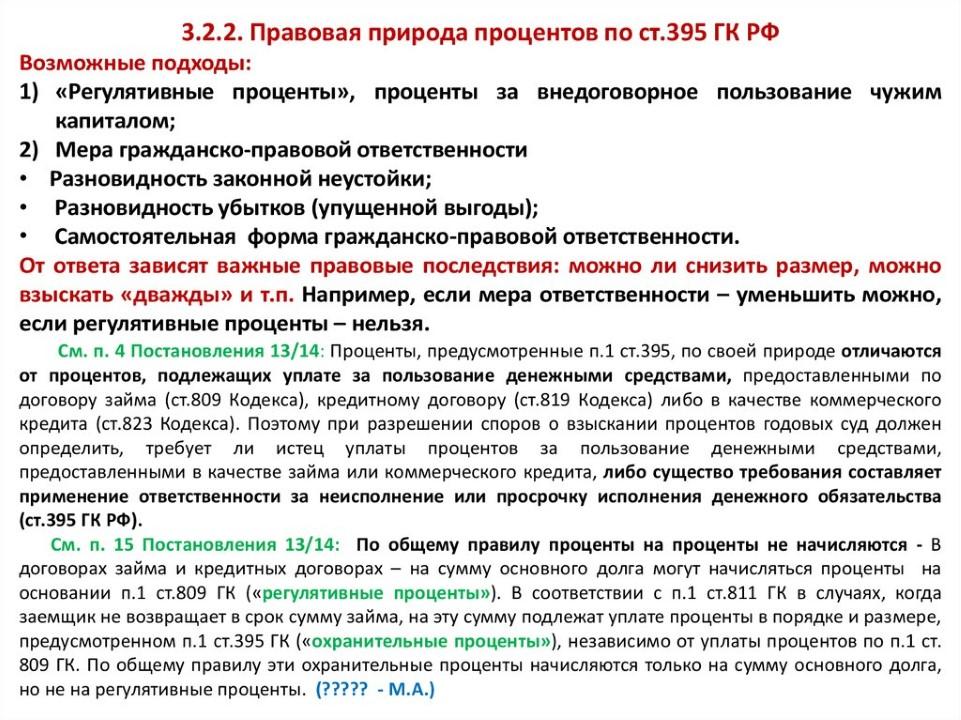центральный банк кредитно потребительские кооперативы